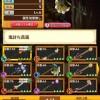 【白猫】 武器交換でシャルロットの杖作りたいんですけど、どの武器と交換すればいいですか?