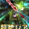 【白猫プロジェクト】ガネ剣より火剣のが使えるって言ってるのは罠だよ